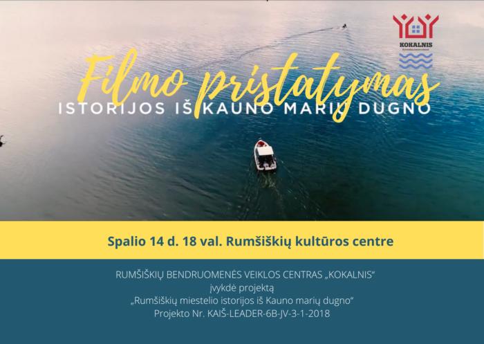 """Filmo """"Istorijos iš Kauno marių dugno"""" pristatymas!"""